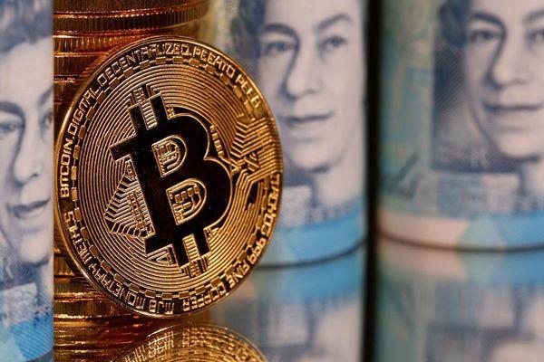 UBS: 'Giá trị đồng bitcoin có thể giảm về 0'