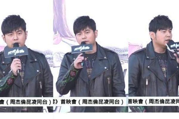 Netizen ngỡ ngàng trước hình ảnh phát tướng của 'Thiên vương' Châu Kiệt Luân