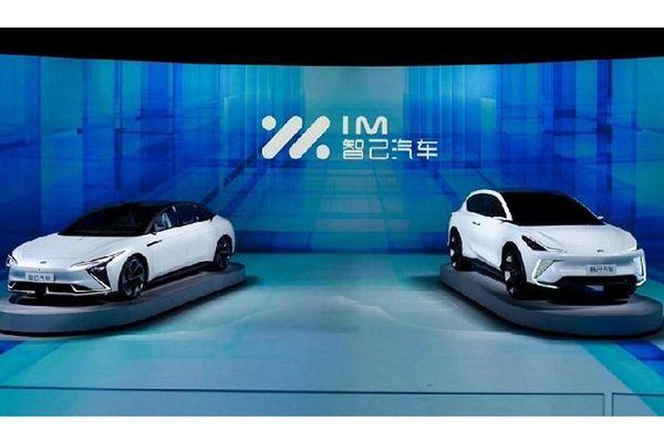 Alibaba bắt tay SAIC ra đời thương hiệu xe điện hạng sang IM