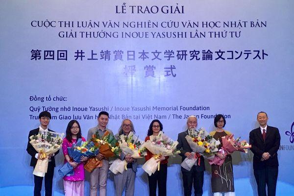 Lễ trao giải thưởng Inoue lần thứ tư của Nhật Bản