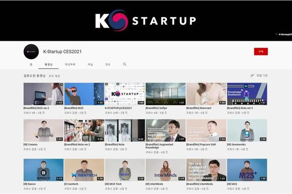 97 công ty khởi nghiệp Hàn Quốc triển lãm trực tuyến tại CES 2021