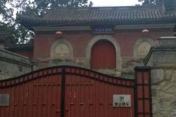 Ngôi chùa bí ẩn nhất Trung Quốc chưa từng được mở cửa 500 năm qua