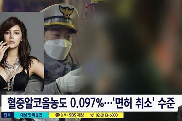 Phận đời cay đắng của Á hậu Hàn Quốc vừa uống rượu gây tai nạn giao thông
