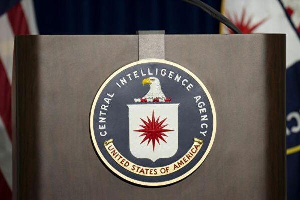 Ông Biden chỉ định cơ quan tình báo Mỹ điều tra 'tin tặc Nga'
