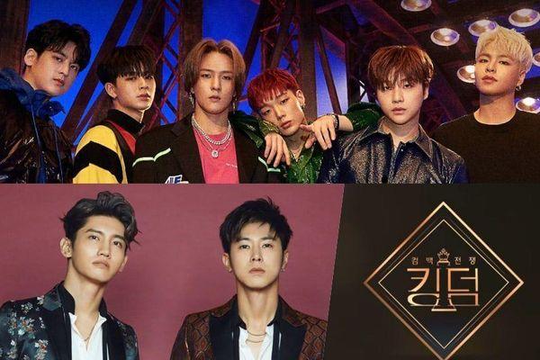 Bá đạo như 'Kingdom' của Mnet: iKON tham gia, TVXQ xác nhận làm MC