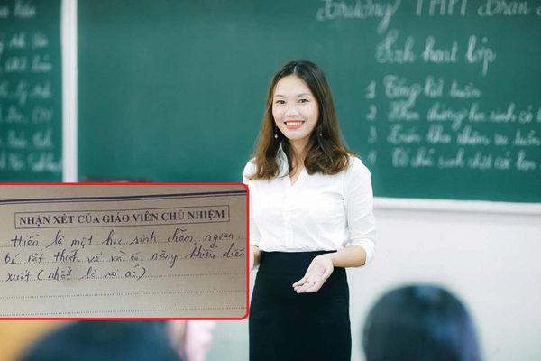 Lời nhận xét cực độc đáo của giáo viên khiến ai nấy 'cười bò', đọc xong không biết là khen hay chê đây?