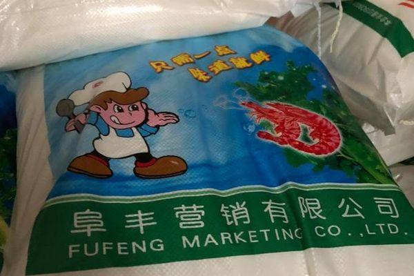 Phát hiện 45 tấn bột ngọt Trung Quốc nghi nhập lậu