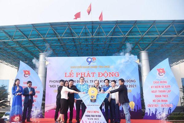 Đoàn Khối Doanh nghiệp Nghệ An phát động thi đua, chào mừng Đại hội Đảng toàn quốc