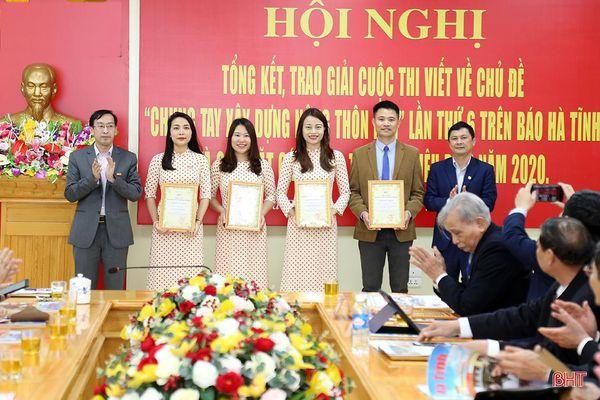 29 tác phẩm đạt giải viết về chủ đề 'Chung sức xây dựng nông thôn mới' trên Báo Hà Tĩnh