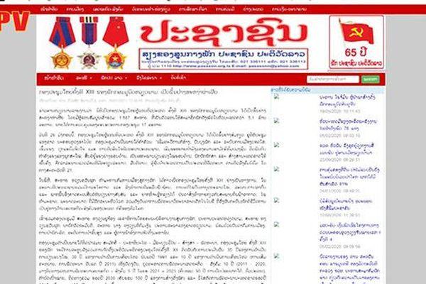 Báo chí Lào phản ánh đậm nét Đại hội Đảng XIII