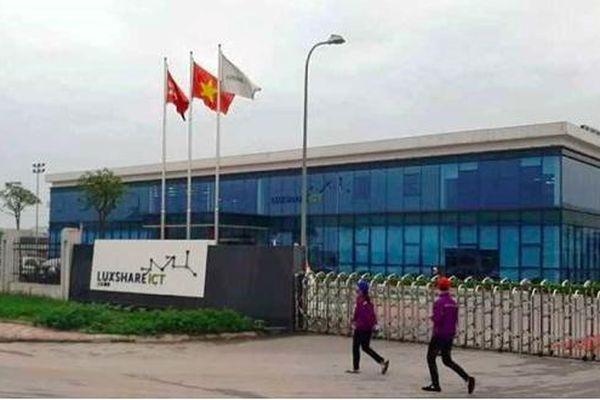 Công ty sản xuất Airpod cho Apple tại Việt Nam muốn có doanh thu 6,5 tỷ USD năm 2021