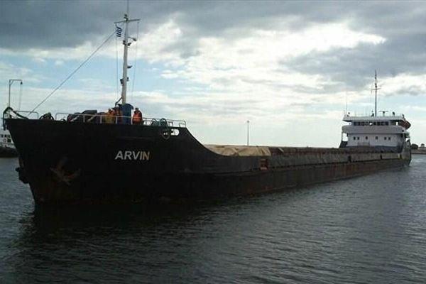 Tàu hàng Ukraine vỡ đôi vì bão ngoài khơi Thổ Nhĩ Kỳ
