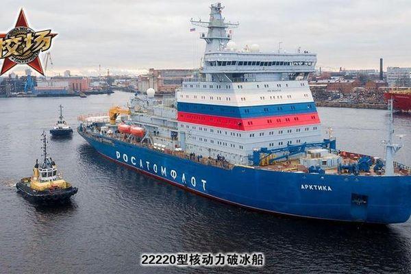 Tàu sân bay đời mới hứa hẹn đưa Hải quân Nga quay lại đỉnh cao