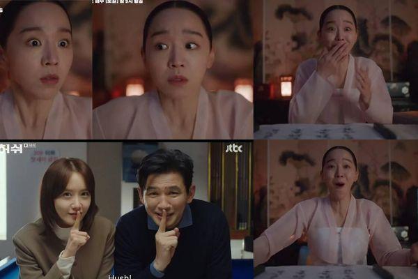 Rating phim 'Mr. Queen' của Shin Hye Sun giảm - Phim 'Hush' của Yoona kết thúc thảm bại