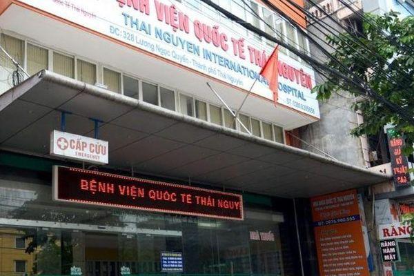 Bệnh viện Quốc tế Thái Nguyên (TNH): Người thân Chủ tịch HĐQT và Tổng giám đốc đăng ký bán ra hàng triệu cổ phiếu