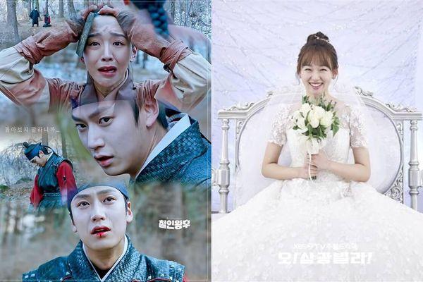 Rating phim 'Mr. Queen' của Shin Hye Sun giảm trước tập cuối