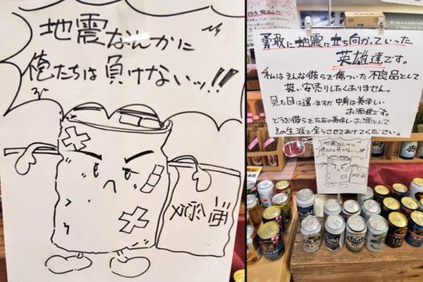 Những lon bia méo mó ở Nhật Bản bỗng 'cháy hàng' sau động đất