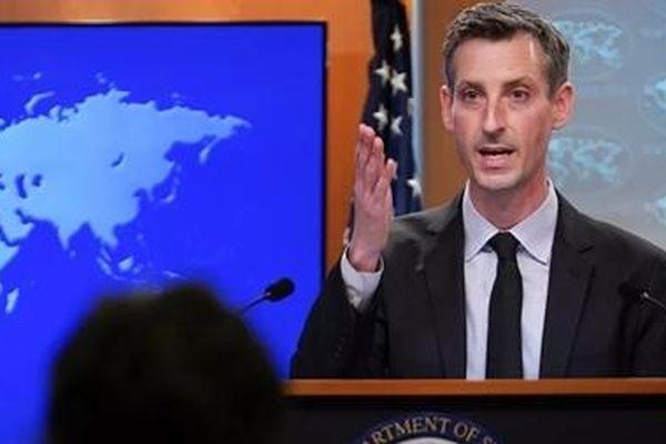 Mỹ kêu gọi Iran 'mở cửa' cho thanh tra của IAEA