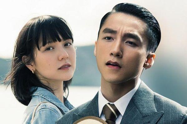 MV mới của Sơn Tùng bị gỡ do vấn đề bản quyền?