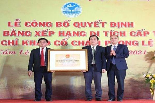 Đà Nẵng: Di chỉ khảo cổ Chăm Phong Lệ được xếp hạng di tích