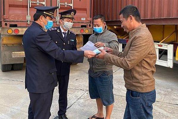 Hải quan Quảng Trị: Thực hiện mục tiêu kép vừa chống dịch vừa tạo thuận lợi thương mại