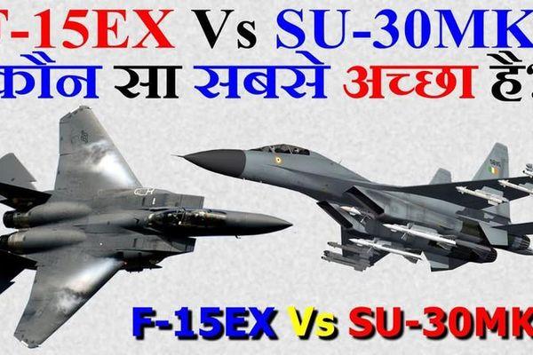 Nếu Ấn Độ mua F-15EX, liệu có 'đụng hàng' với Su-30MKI?