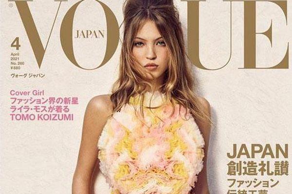 Ngắm nhan sắc con gái 19 tuổi của siêu mẫu huyền thoại Kate Moss