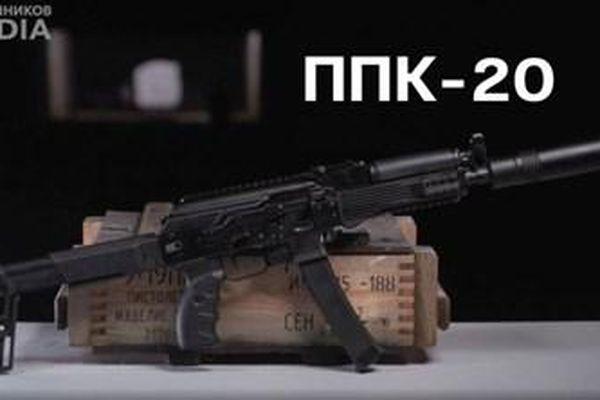 Súng tiểu liên PPK-20: Vũ khí mới của quân đội Nga