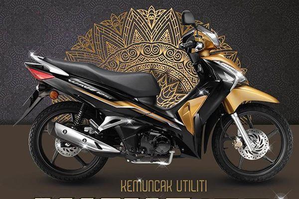 Chi tiết Honda Future 125 2021 mới từ 37 triệu đồng tại Malaysia