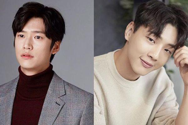 'Biểu ca' Na In Woo thay thế Ji Soo trong 'Sông đón trăng lên' là ai?