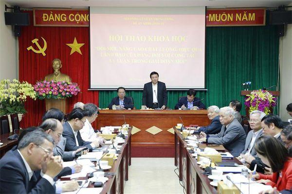 Đổi mới, nâng cao chất lượng công tác lãnh đạo, chỉ đạo của Đảng đối với hoạt động nghiên cứu lý luận chính trị trong thời kỳ phát triển mới của đất nước