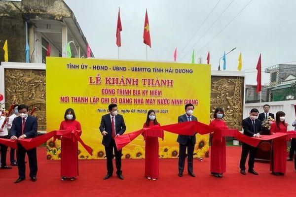 Tưởng niệm 110 năm ngày sinh Phó Chủ tịch Hội đồng Nhà nước Lê Thanh Nghị
