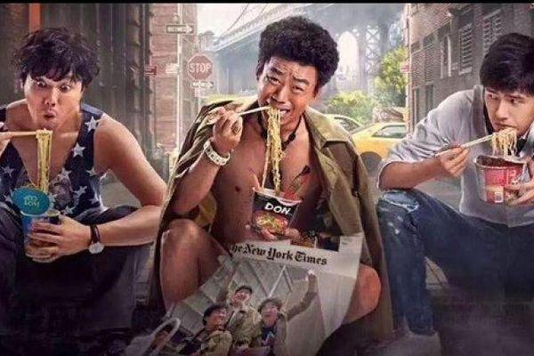 Phía sau món lợi tỷ USD của điện ảnh Trung Quốc
