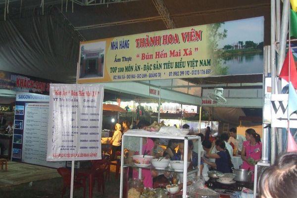 Quảng Trị: Nhiều món ăn được xác lập từ Tổ chức Kỷ lục Việt Nam