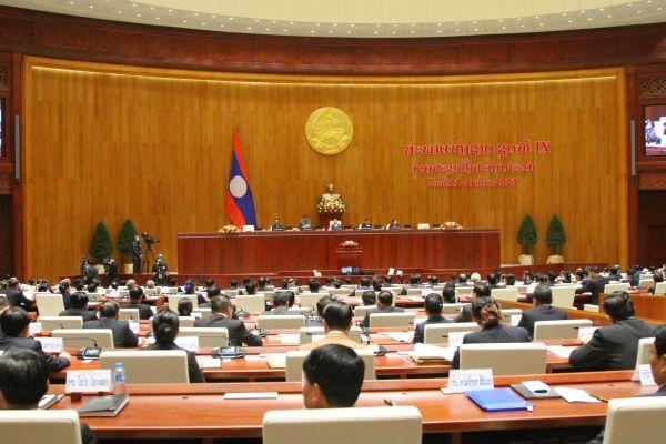 Lào khai mạc kỳ họp thứ nhất Quốc hội khóa IX