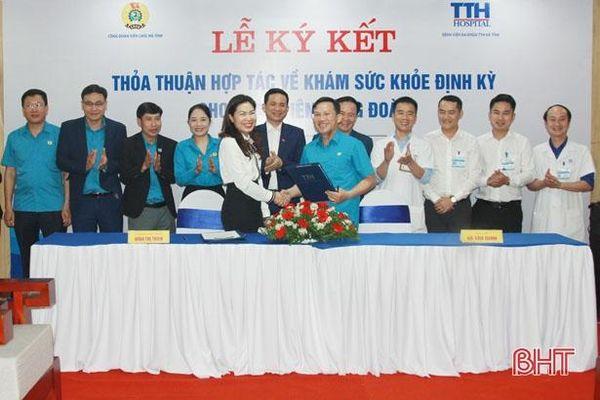 Đoàn viên Công đoàn Viên chức Hà Tĩnh khó khăn sẽ được miễn phí khi khám sức khỏe tại Bệnh viện Đa khoa TTH