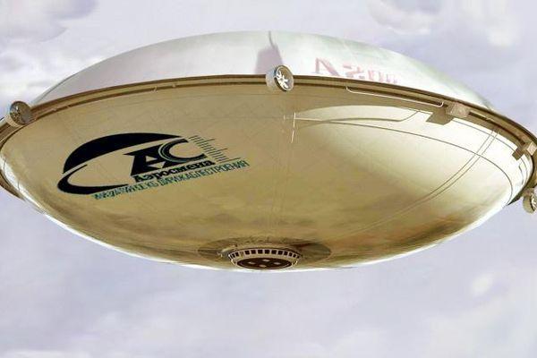 Khí cầu hình đĩa bay chở được 600 tấn hàng