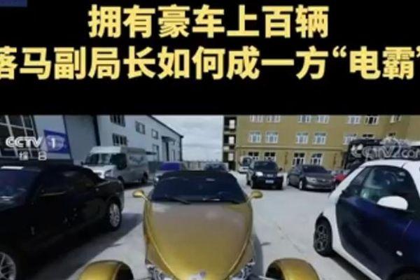 Quan tham sở hữu hàng trăm siêu xe làm dậy sóng mạng xã hội Trung Quốc