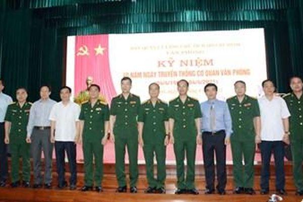 Cơ quan Văn phòng Ban Quản lý Lăng Chủ tịch Hồ Chí Minh đón nhận Bằng khen của Thủ tướng Chính phủ
