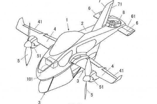 Subaru đăng ký thiết kế môtô bay