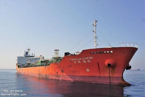 Iran thả tàu chở dầu của Hàn Quốc