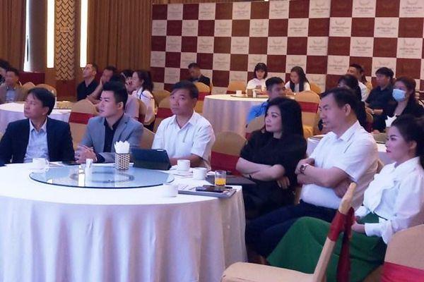 Tuyên Quang: Hội thảo 'Tầm quan trọng của đăng ký nhãn hiệu trong việc bảo vệ thương hiệu sản phẩm'