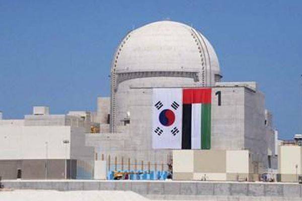 'Sứ mệnh' nhà máy điện hạt nhân đầu tiên của thế giới Arab