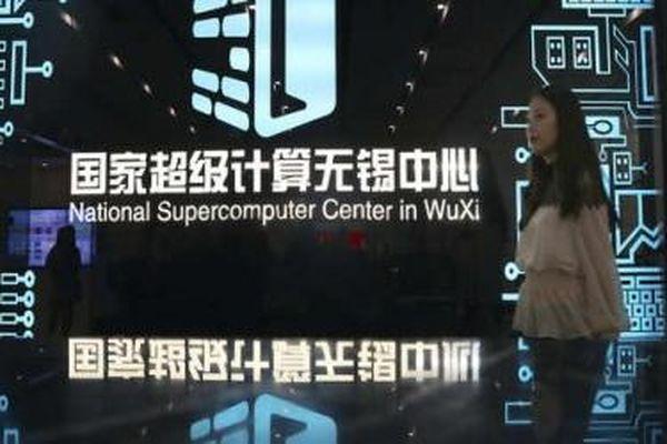 Mỹ đưa 7 thực thể siêu máy tính của Trung Quốc vào danh sách đen