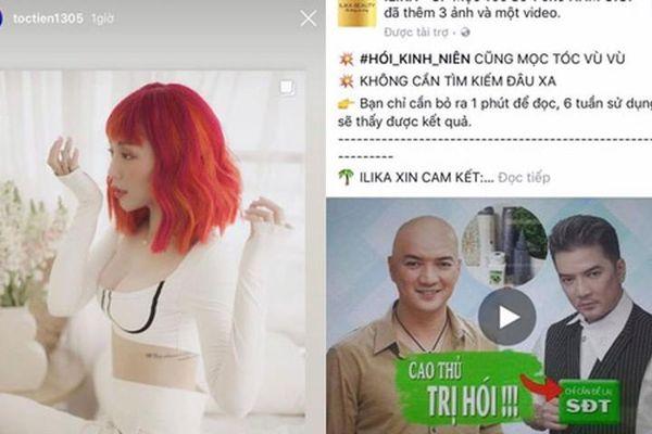 Bức xúc sao Việt bị lợi dụng quảng cáo thuốc tăng sinh lý đến... trị hói