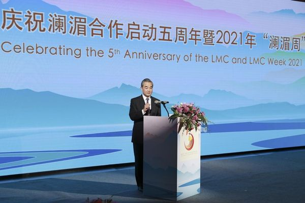 Trung Quốc sẽ thúc đẩy hợp tác LMC với các nước khu vực sông Mekong