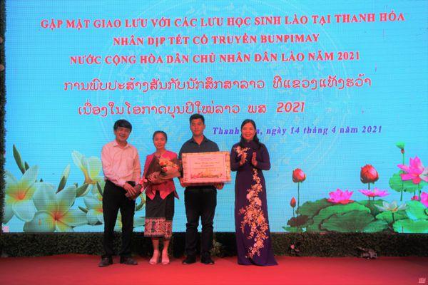 Thanh Hóa gặp mặt, giao lưu với lưu học sinh Lào nhân dịp Tết cổ truyền Bunpimay