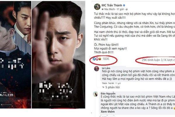 'Lật Mặt' của Lý Hải mới ra mắt, hành động bất ngờ này của MC Trấn Thành khiến cộng đồng mạng được phen tranh cãi
