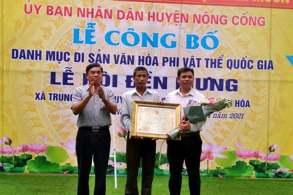 Thanh Hóa: Lễ hội Đền Mưng là Di sản văn hóa phi vật thể quốc gia