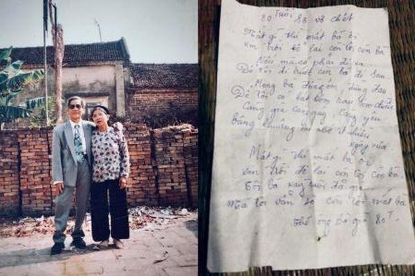 Bài thơ '80 tuổi sợ vợ chết' viết trên tờ lịch cũ khiến nhiều người rưng rưng